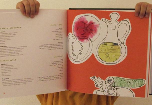 sito-hope-libro-06