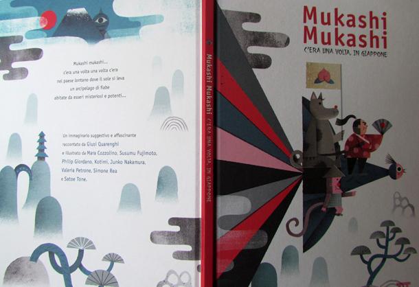 Mukashi-cover